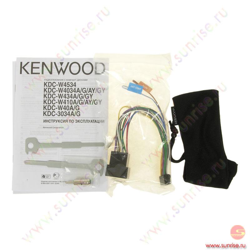 kenwood kdc w40ay инструкция