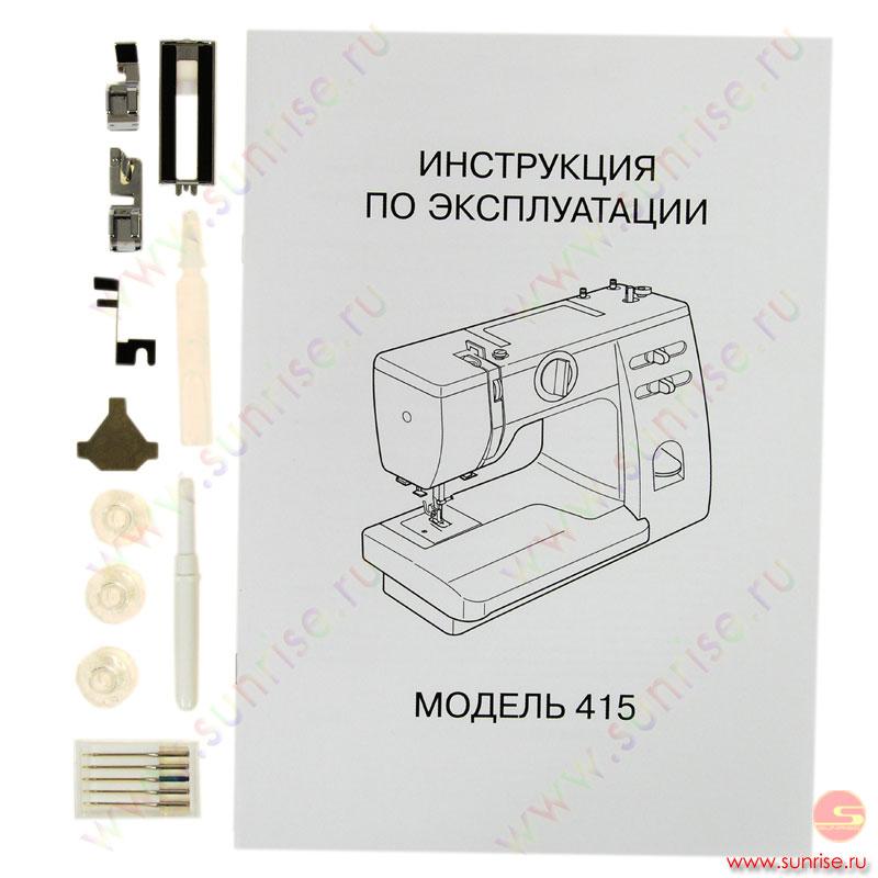швейная машина Janome 415 инструкция - фото 11