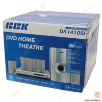 Видеоплеер rainford dvd-3203 divx производства украина в симферополе